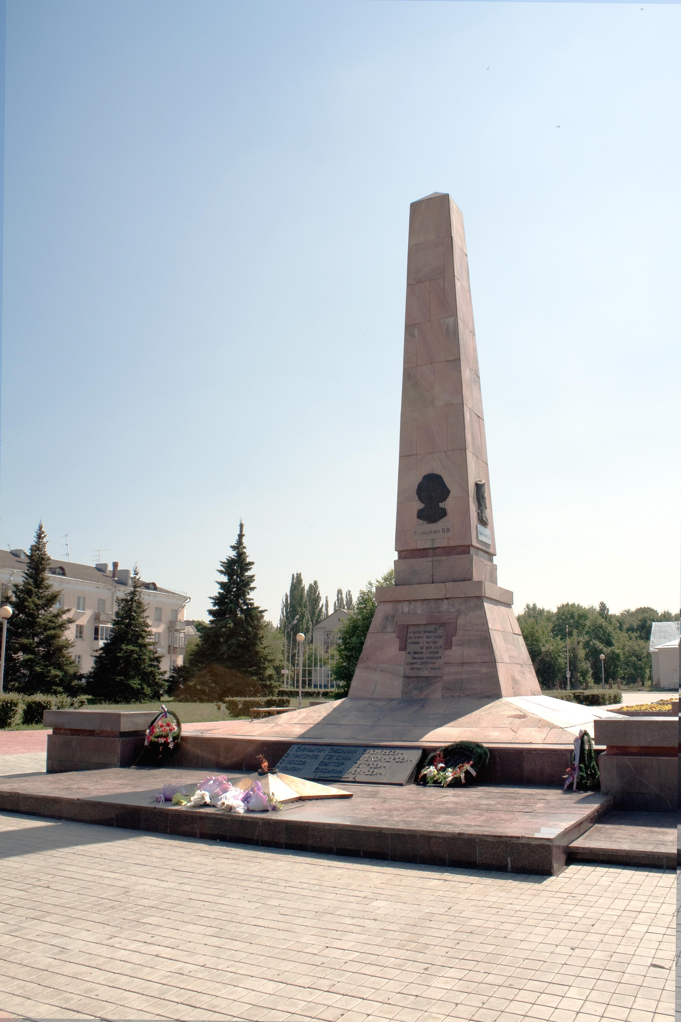 памятников города армавира фото