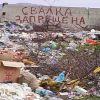 Самарские активисты ОНФ требуют срочно ликвидировать свалки в местах отдыхагорожан