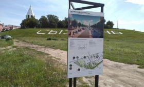 Благодаря нацпроекту «Жилье и городская среда» формируется уникальный облик современнойСызрани