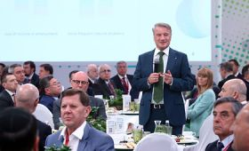Сбер и Volkswagen Group Rus подписали меморандум овзаимопонимании