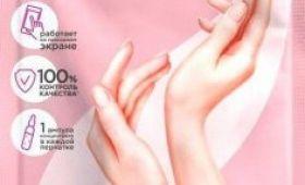 Экстренное восстановление кожи рук от побочного эффектаантисептика