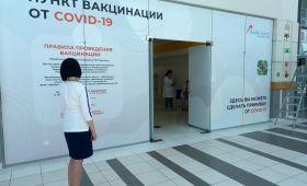 Пункты вакцинации от COVID-19 в Самарской области появились в картографическихприложениях