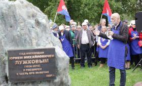Возможность посадить сад в память о Юрии Лужкове Надежда Бабкина назвалачестью