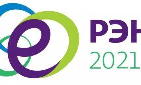 Сбербанк и ПАО «Россети» заключили соглашение об информационномвзаимодействии