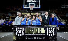 Дмитрий Азаров поздравил женскую команду БК «Самара» с победой в Кубке России по баскетболу 3х3